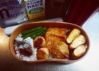 お揚げの含め煮のお弁当… - miyumiyu cafe