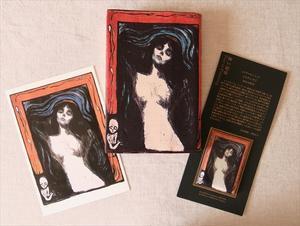 怖い絵展、ムンクの聖母マリア - 月が昇れば