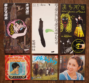CDシングル 2 - fujikawa news