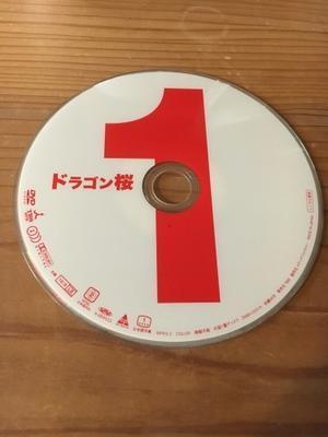 *心にひびく映画と京都おうちのカード* - *カフェハウス*の暮らし
