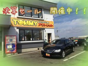 ランクル 大好き TOMMYのニコニコブログ トミーブログ