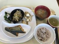 今日の社食ランチはサワラとゴボウの卵とじ♪ - よく飲むオバチャン☆本日のメニュー
