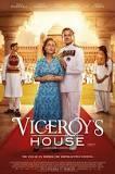 映画 Viceroy's house - お転婆シニアのガーデニング、旅、ロードバイク、たまの料理