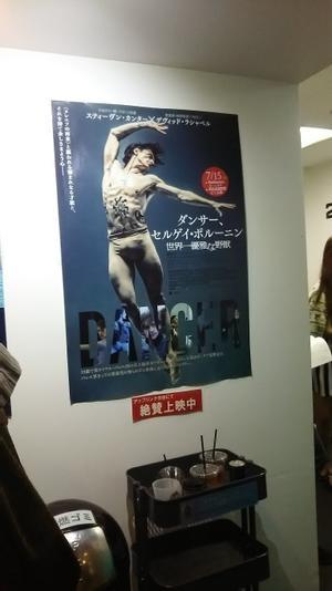 自由な発想から生まれた日本一小さな映画館 -