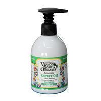 世界初!バーモントソープのオーガニック製品が・・・ - Vermont Soap Japan  (バーモントソープ ジャパン)