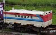 9/16東京タにて66レのコキとコンテナ - 急行越前の鉄の話