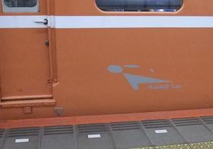 近鉄のオレンジ車両。ラビットカー。 -