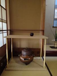 阿古陀茶器と小ざさ最中♡ - 一日一笑 お茶を一服いかがですか♡