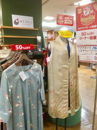 《アクア店》広島東洋カープ優勝おめでとうございます! - MEDELL STAFF BLOG