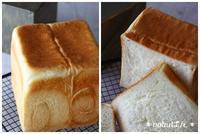 最近、焼いたパンたち&シュトーレン試作第一号☆ - nobuぱん