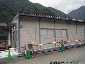 宇奈月温泉駅の仮駅舎がオープンしました - [富山地方鉄道公認]富山地鉄の鉄道アテンダント日誌
