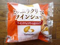 Delicious Sweets たっぷりクリームツインシュー アーモンドチョコクリーム&ホイップ@ヤマザキ - 池袋うまうま日記。