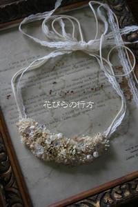 アンティーク色の布花ネックレスができました - 布の花~花びらの行方 Ⅱ