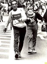 <敬老の日>1990年・上野 - 写真家藤居正明の東京漫歩景