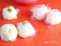和菓子作りとランチタイム - 美味しい贈り物
