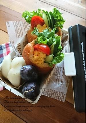 9.20 塩バターフランスサンド弁当と『今日の美活』 - YUKA'sレシピ♪