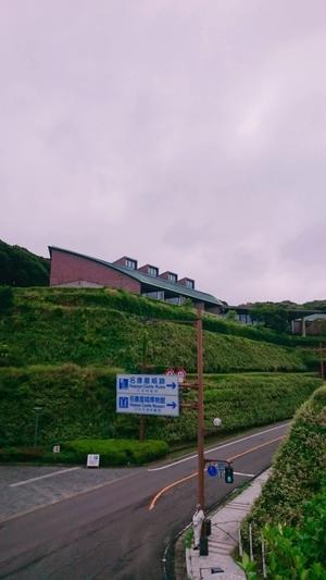 ナゴヤ城に行こう - Tea's room  あっと Japan