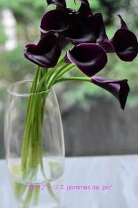 「秋のお花」 - 世田谷区羽根木 東松原の小さなお花の教室   「森のアトリエ  pommes de pin」