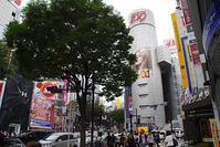 9月20日(水)の109前交差点 - でじたる渋谷NEWS