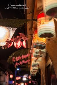 『渡守神社例祭 2017』@広島県福山市 - *花音の調べ*