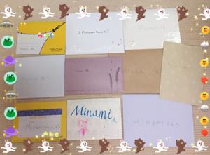 お手紙とイラストです。20170902 - Minamiオフィシャルブログ