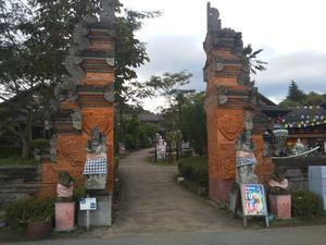 那須高原で東南アジアを満喫 - 那須高原ペンション通信(オーナー通信)