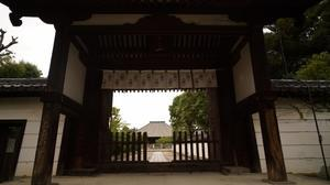 西大寺 - belakangan ini