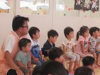 【南品川園】~みんなで歌ったよ~ - ルーチェ保育園ブログ  ● ルーチェのこと ●