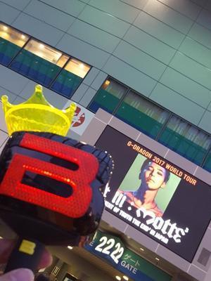 2日目の取り急ぎ感想「ニョントリ楽しかった」@東京ドームD-2 - 続☆今日が一番・・・♪