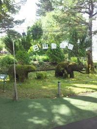 円山動物園 - C&B ~ケーキバイキング&ベーグルな日々~