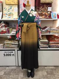 レンタル袴7,500円~ご予約承り中!! - Tokyo135° sannomiya