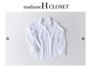 madameH closet「究極の白シャツ」 - ケチケチ贅沢日記