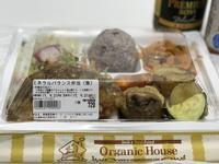 ミネラルバランス弁当(魚)@オーガニックハウス(新宿) - よく飲むオバチャン☆本日のメニュー