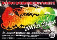 monthly reggae party 『STAMINA24/7』(2k17.9.23 @LUZ69) - 裏LUZ