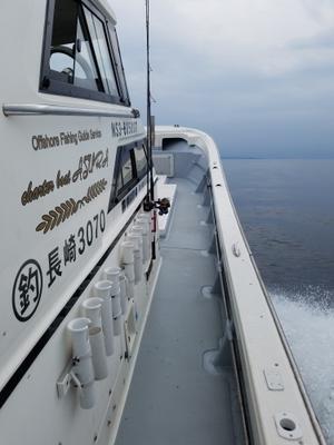 自己新 - チャーターボート ASURA