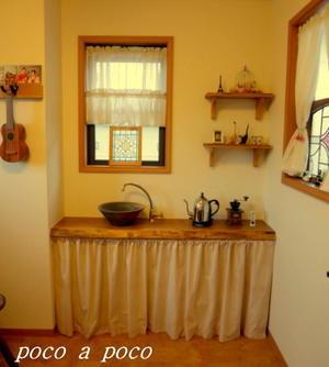 玄関カフェの模様替え(秋向きに) - ぽこあぽこ的生活