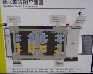 台北駅・地下1階のコインロッカー群。 - ヨカヨカタイワン。