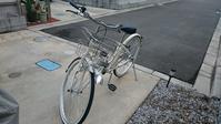 自転車を新調した。 - 続・よれ子の徒然日記