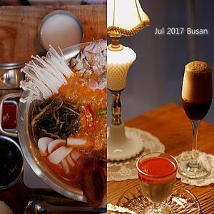 【プサン1707】 -9- ??1988(山荘1988) / ???????(cafe cuoiano) - ヒビ : マイニチノナンデモナイコト