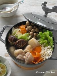たっぷり生姜のシャンタン鍋 ~シメはフォーで♪ - Cache-Cache+