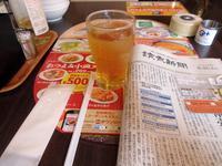 【バーミヤン】お好み麺ランチ - お散歩アルバム・・秋空の頃