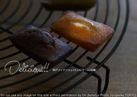 焼いてないのに焼いたフリして、写真映えスイーツというかレッスンおやつは『モンロワール』の神戸フィナンシェ。 - 東京女子フォトレッスンサロン『ラ・フォト自由が丘』-写真とフォントとデザインと現像と-