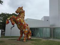 青森旅行2日目 十和田市現代美術館 - ハッピーテーブル