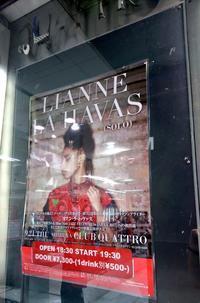 Lianne La Havas live at 渋谷クアトロ - 鴎庵