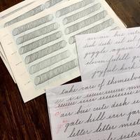 スペンサリアン体 1年目最終日 印刷博物館へ 映画「世界の片隅に」 - 風の家便り