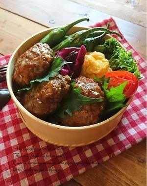 9.21 ハンバーグのっけ盛り弁当と『今日の美活』 - YUKA'sレシピ♪