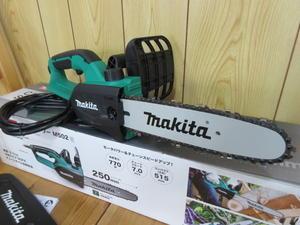 姫路で電動工具を売るなら、買取専門店大吉姫路花田店です。 - 大吉姫路花田店-店長ブログ