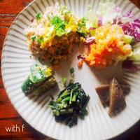 【レシピ】発酵ドライカレー(油不使用) - 『with F』     わたしたちの日常にたくさんのwithを