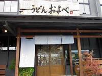 9/19 鶏おろし、撮り下ろし - ココ岡山