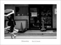 改装工事中 - Minnenfoto